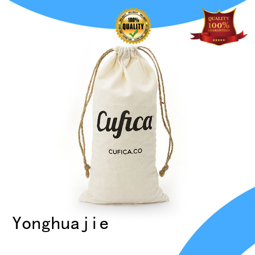 cotton gift bag free sample for cosmetics Yonghuajie