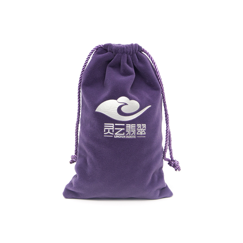 Custom Printed Purple Velvet Makeup Bag-UIP029