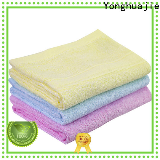 Yonghuajie bright towels company
