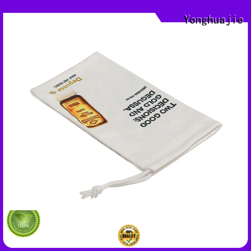 Microfiber Drawstring Glasses Bag